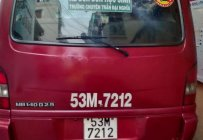 Bán xe Mercedes 140D sản xuất năm 2003, màu đỏ số sàn giá 79 triệu tại Tp.HCM