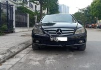 Cần bán gấp Mercedes C200 Avantgarde sản xuất 2007, màu đen số tự động, 420 triệu giá 420 triệu tại Hà Nội