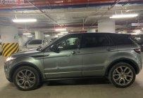 Bán LandRover Range Rover năm sản xuất 2015, màu xanh lam, nhập khẩu chính hãng giá 1 tỷ 800 tr tại Tp.HCM