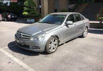 Bán Mercedes C class đời 2008, màu xám, giá chỉ 350 triệu xe còn mới lắm giá 350 triệu tại Phú Thọ