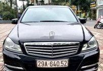 Bán xe Mercedes C250 sản xuất 2012, màu đen giá 645 triệu tại Hà Nội