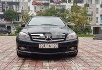Bán Mercedes C200 đời 2011, giá tốt giá 460 triệu tại Hà Nội