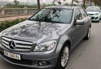 Bán xe Mercedes C250 sản xuất năm 2010 giá 410 triệu tại Hà Nội