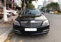Cần bán xe cũ Mercedes C200 đời 2008, xe nhập giá 420 triệu tại Đà Nẵng