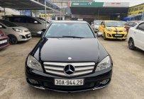 Cần bán lại Mercedes C230 đời 2009, màu đen, xe nhập giá 398 triệu tại Hải Phòng