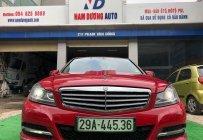 Bán Mercedes C250 2012, màu đỏ, nhập khẩu   giá 605 triệu tại Hà Nội