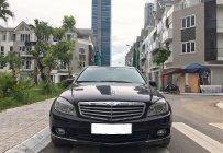 Cần bán Mercedes C250 AT sản xuất 2009, màu đen số tự động, giá chỉ 436 triệu giá 436 triệu tại Tp.HCM