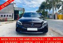 Bán xe Mercedes AMG sản xuất 2019, màu đen giá 1 tỷ 639 tr tại Tp.HCM