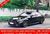 Quốc Duy Auto - Bán xe Mercedes C300 AMG đen/nâu 2019 siêu sang - trả trước 550 triệu nhận xe giá 1 tỷ 639 tr tại Tp.HCM
