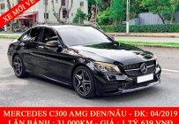 Quốc Duy Auto - bán Mercedes C300 AMG đen/nâu 2019 siêu đẹp - trả trước 550 triệu nhận xe giá 1 tỷ 639 tr tại Tp.HCM