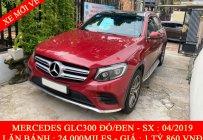 Cần bán xe Mercedes GLC300 đời 2019, màu đỏ giá 1 tỷ 860 tr tại Tp.HCM