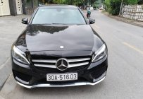 Be Your Best -  Mercedes năm 2015, màu đen,  928 triệu giá 950 triệu tại Hà Nội
